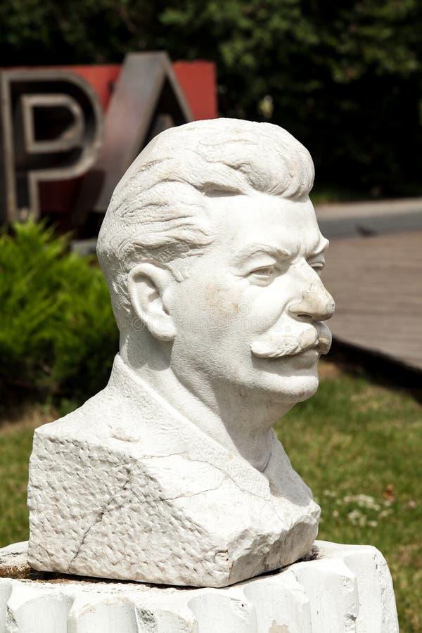 Pank monument av Stalin royaltyfria foton