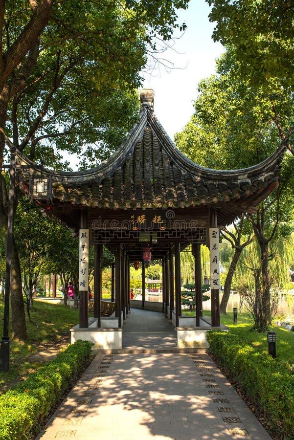 Panmenpark stock fotografie
