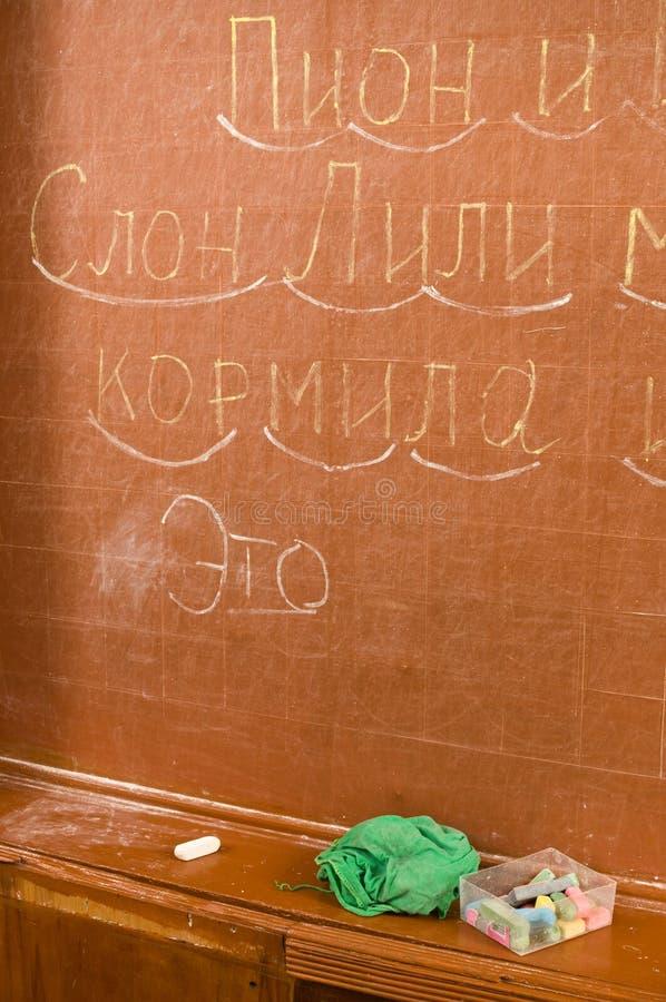 Panneau d'école. images stock