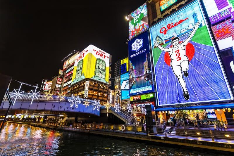 Panneau d'affichage d'homme de Glico chez Dotonbori à Osaka images stock