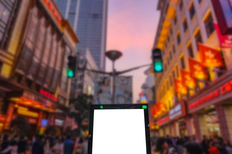 Panneau d'affichage sur la porcelaine de ville de Changhaï de route de Nanjing images libres de droits