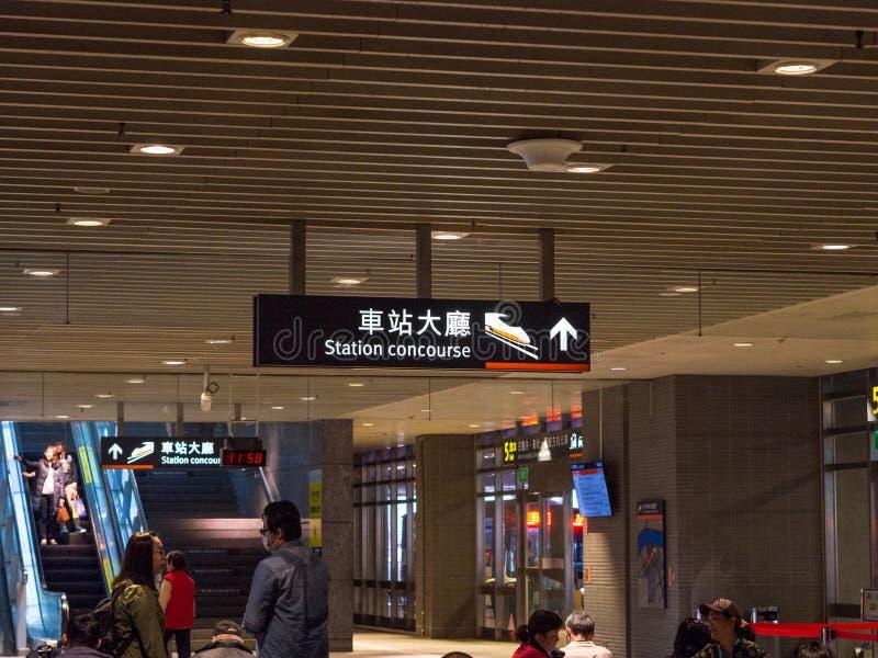 Panneau de guide de concours de station à la station du rail à grande vitesse THSR de Taoyuan Taïwan images stock