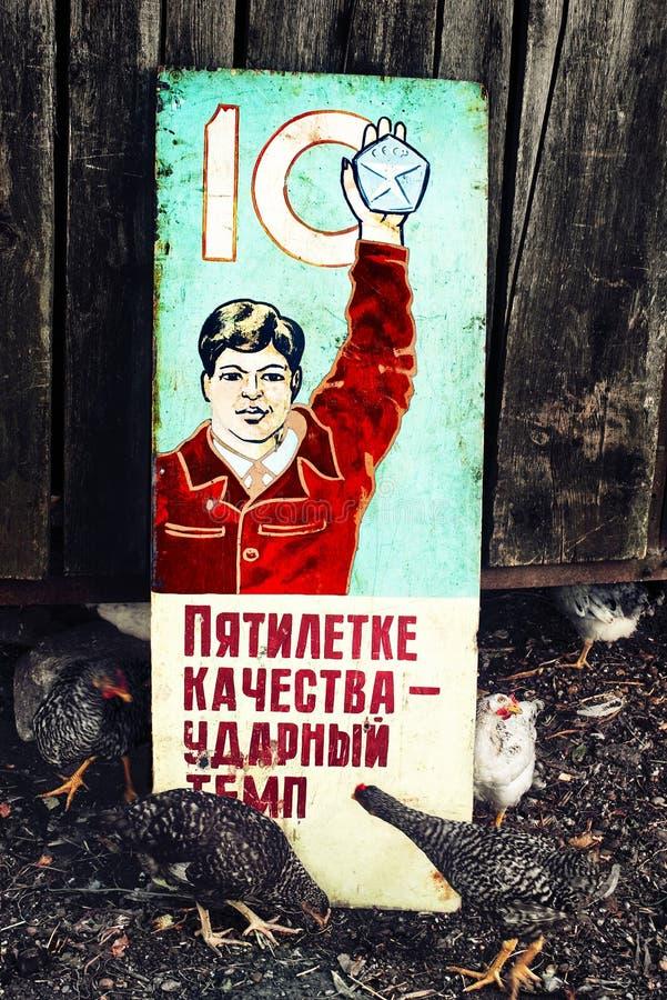 Panneau de propagande de l'Union Soviétique sur le poule-yard photographie stock libre de droits