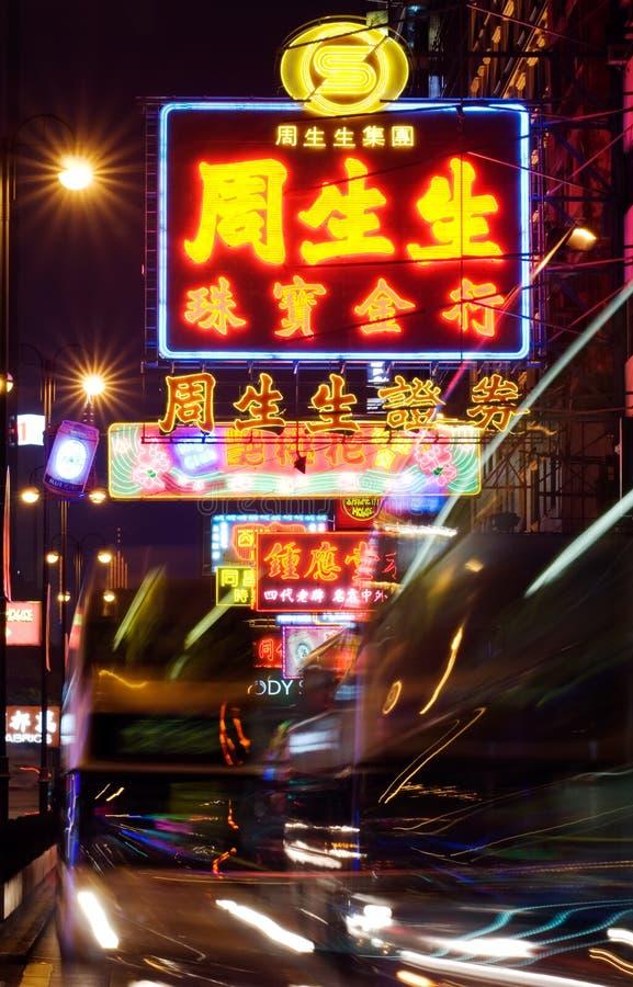 Panneau indicateur célèbre grand de Hong Kong et de lueur photo libre de droits