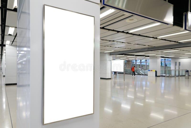 Panneau-réclame blanc vertical images libres de droits