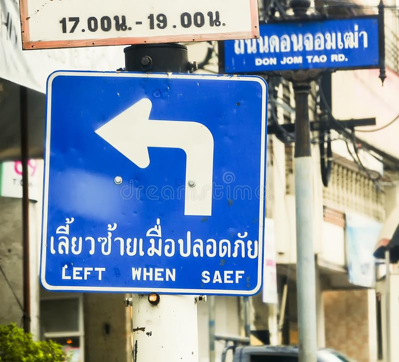 Panneau routier de virage à gauche à phuket, Thaïlande photos libres de droits