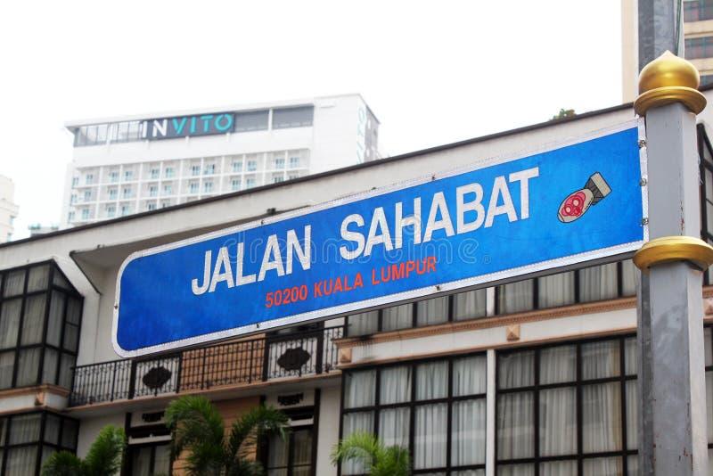 Panneau routier en Kuala Lumpur Malaysia image libre de droits