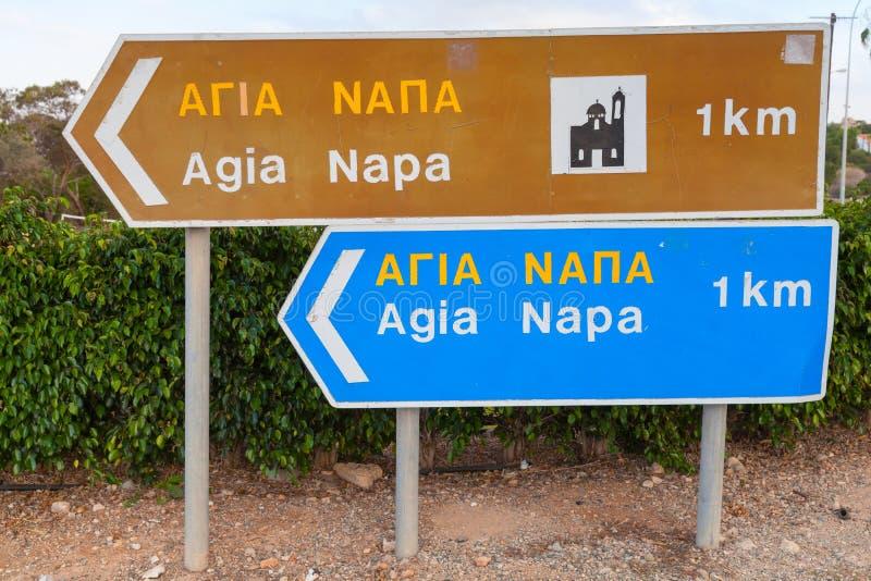 Panneaux routiers avec le nom d'Ayia Napa photographie stock libre de droits