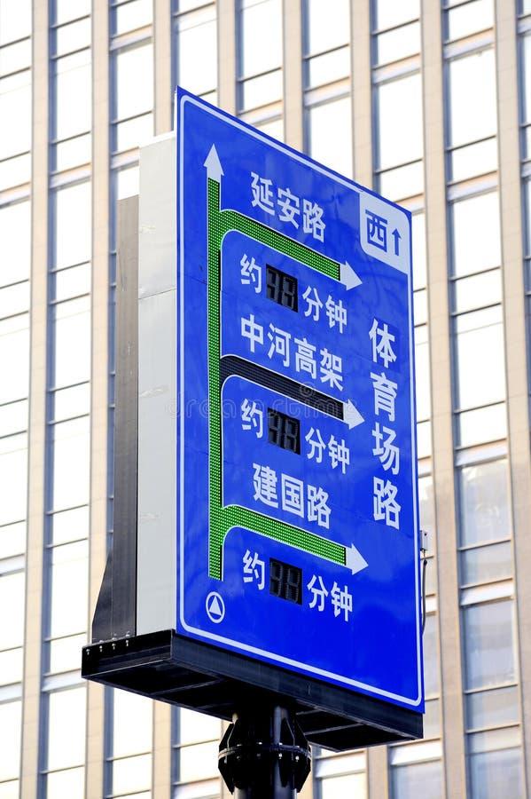 Panneaux routiers en Chine images libres de droits