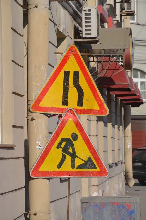 Panneaux routiers provisoires photographie stock