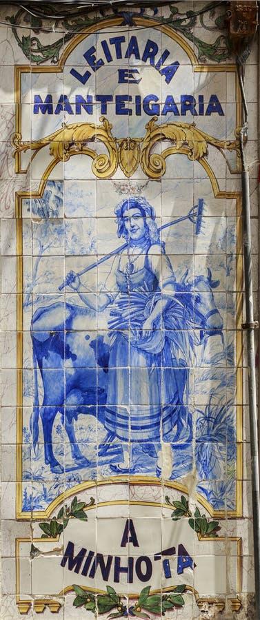 Pannello colorato tradizionale delle mattonelle fotografia stock