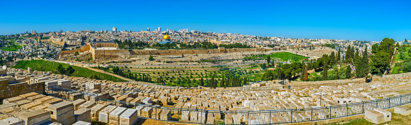 Panoram de Jérusalem photo stock