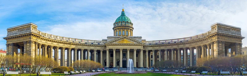 Panorama av den Kazan domkyrkan i St Petersburg arkivfoto