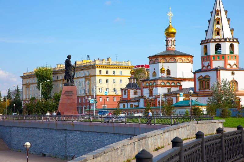 Panorama av Irkutsken fotografering för bildbyråer