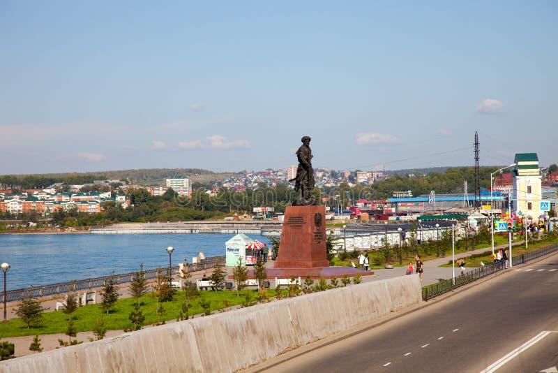 Panorama av Irkutsken Fäll ned invallningen arkivfoton