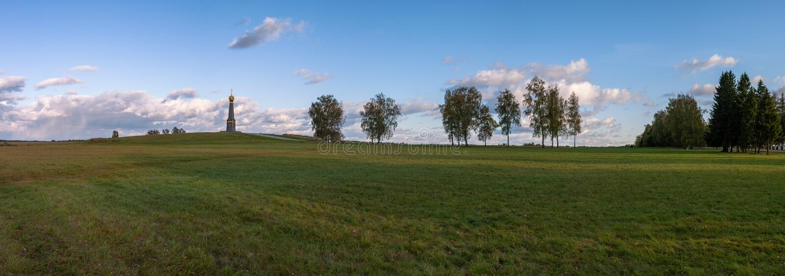 Panorama of Borodino field in Central Russia. Borodino field is a historical field located to the West of Mozhaisk, on the territory of the rural settlement of stock photo