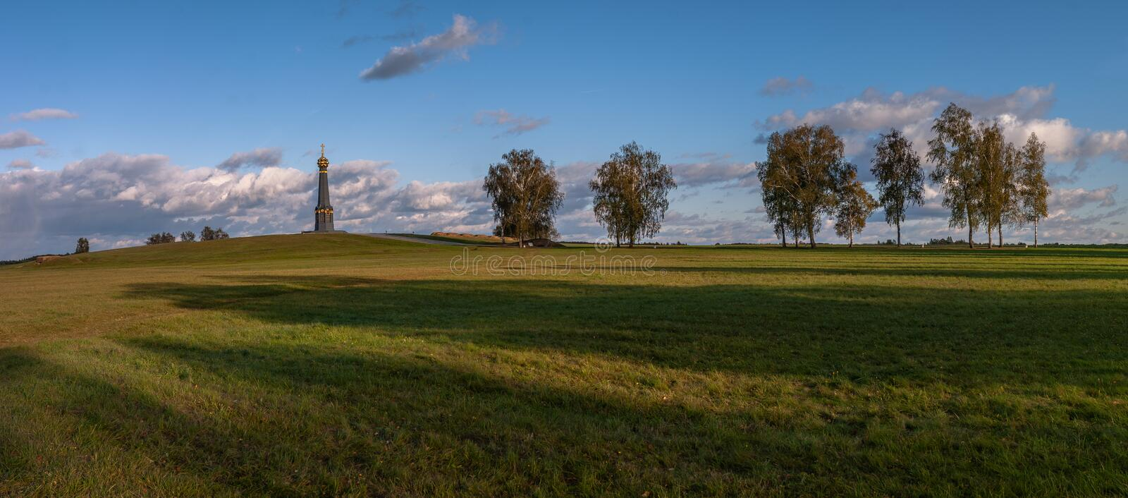 Panorama of Borodino field in Central Russia. Borodino field is a historical field located to the West of Mozhaisk, on the territory of the rural settlement of royalty free stock photography