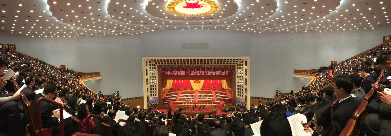 Panorama d'une session de la réunion du parlement de la Chine photographie stock