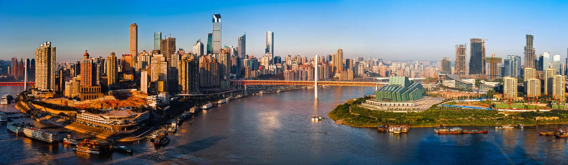 Panorama da cidade de Chongqing fotografia de stock royalty free