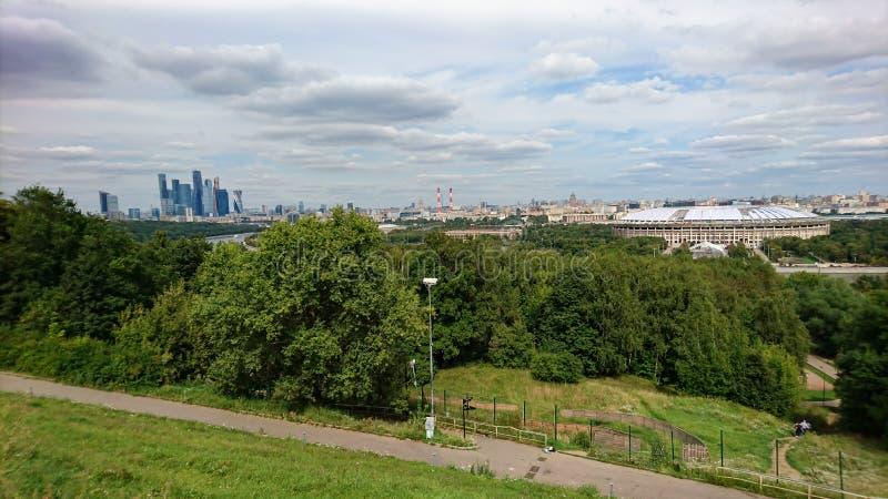 Panorama da vista-um da Moscou imagens de stock royalty free