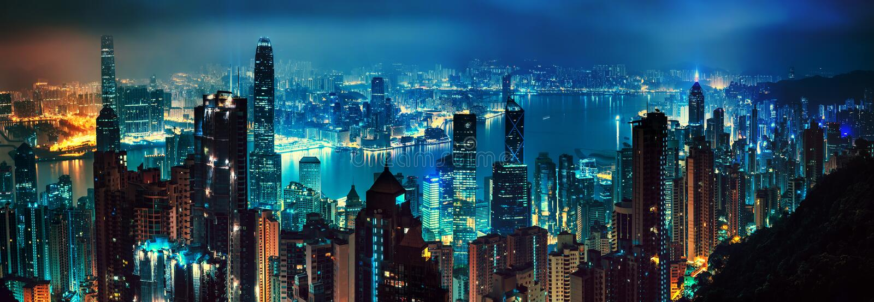 Panorama de igualar Hong-Kong fotos de archivo libres de regalías