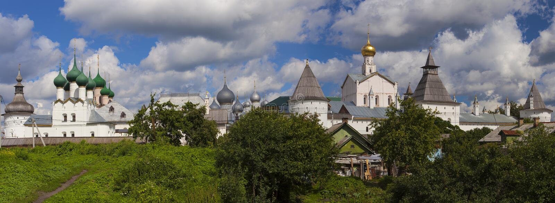 Panorama de Rostov le Kremlin, Russie photos libres de droits