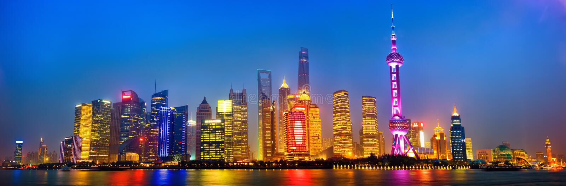 Panorama de Shanghai Pudong imagenes de archivo