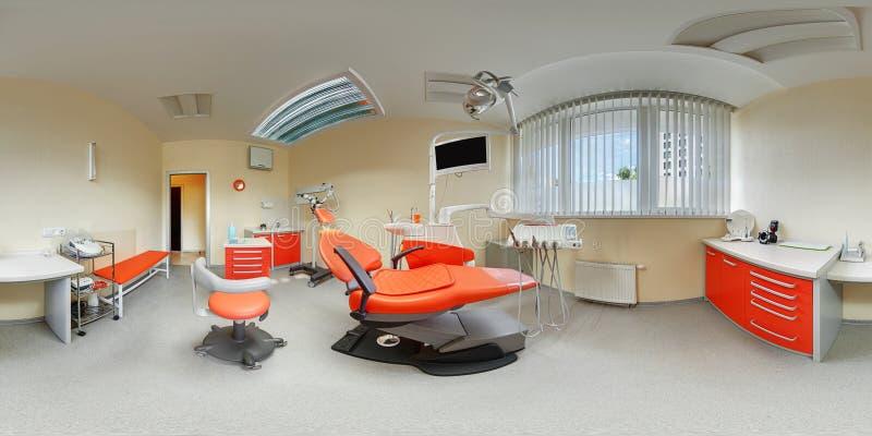 Panorama 360 degrés à l'intérieur de clinique dentaire images libres de droits