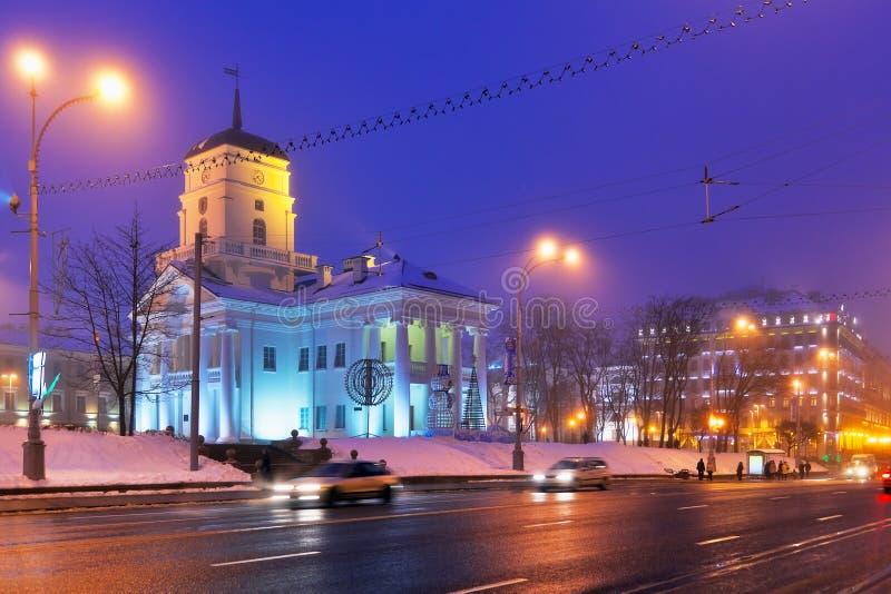 Panorama del invierno de la noche de Minsk, Belarus imagen de archivo libre de regalías