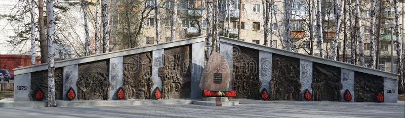 Panorama del memoriale ai soldati morti in Afghanistan nel 1979-1989 fotografia stock