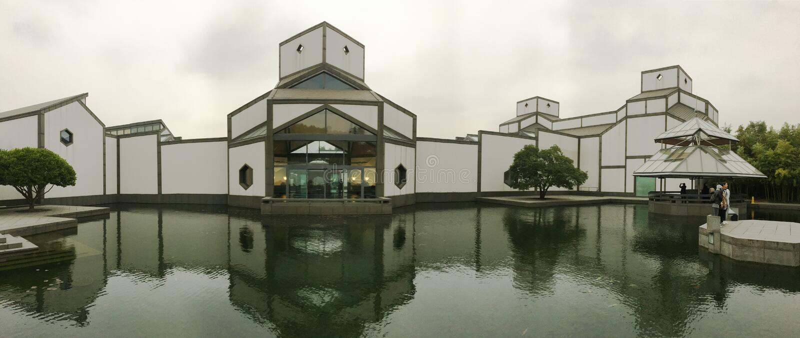 Panorama del museo di Suzhou in Cina orientale fotografie stock libere da diritti