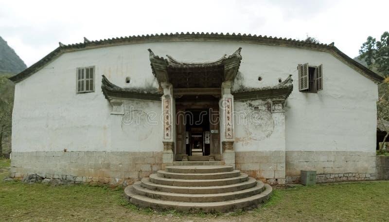 Panorama del palazzo di Vuong House immagini stock libere da diritti