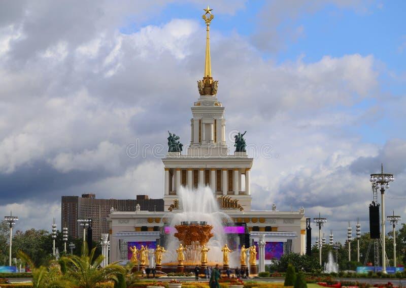 Panorama des fontaines de parc à Moscou images stock