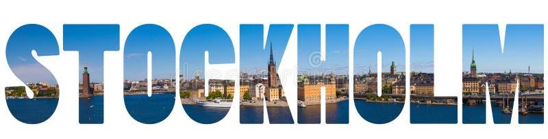 Panorama di STOCCOLMA, parola incisa nell'immagine immagini stock libere da diritti