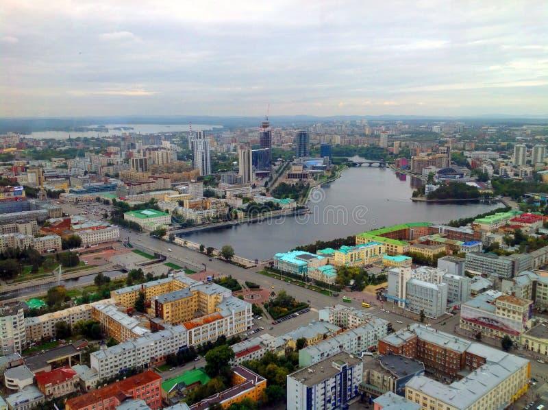 Panorama Of Ekaterinburg royalty free stock photo