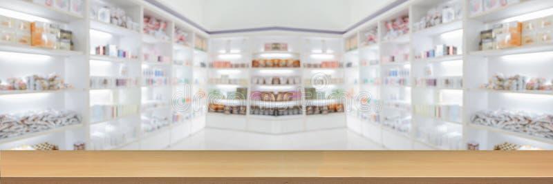 panorama en dru del botiquín y de la medicina y de la farmacia de la tienda fotografía de archivo libre de regalías