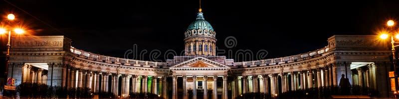 Panorama katedra Nasz dama Kazan, rosyjski kościół prawosławny w świętym Petersburg, Rosja fotografia stock