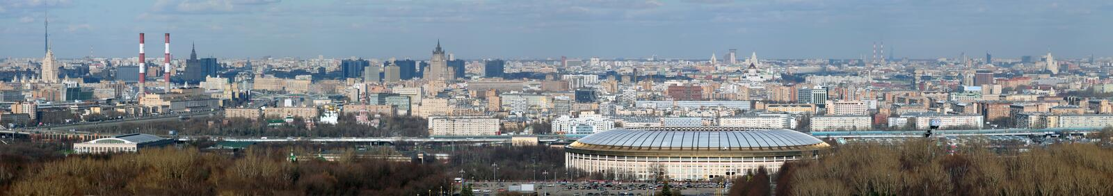 Panorama Of Moscow Stock Images