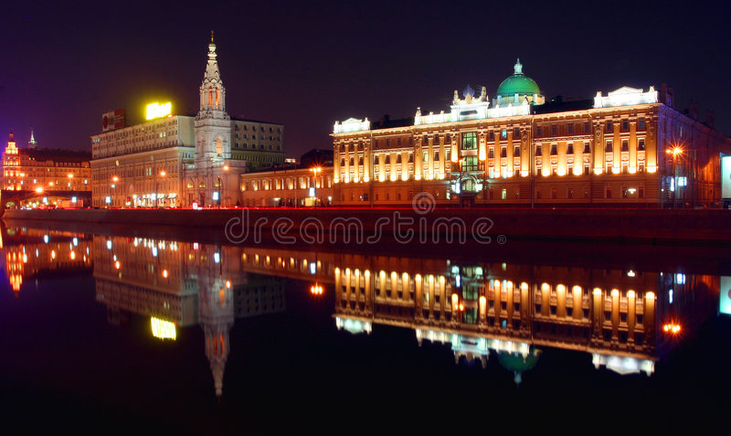The panorama of the Moscow City at night royalty free stock images