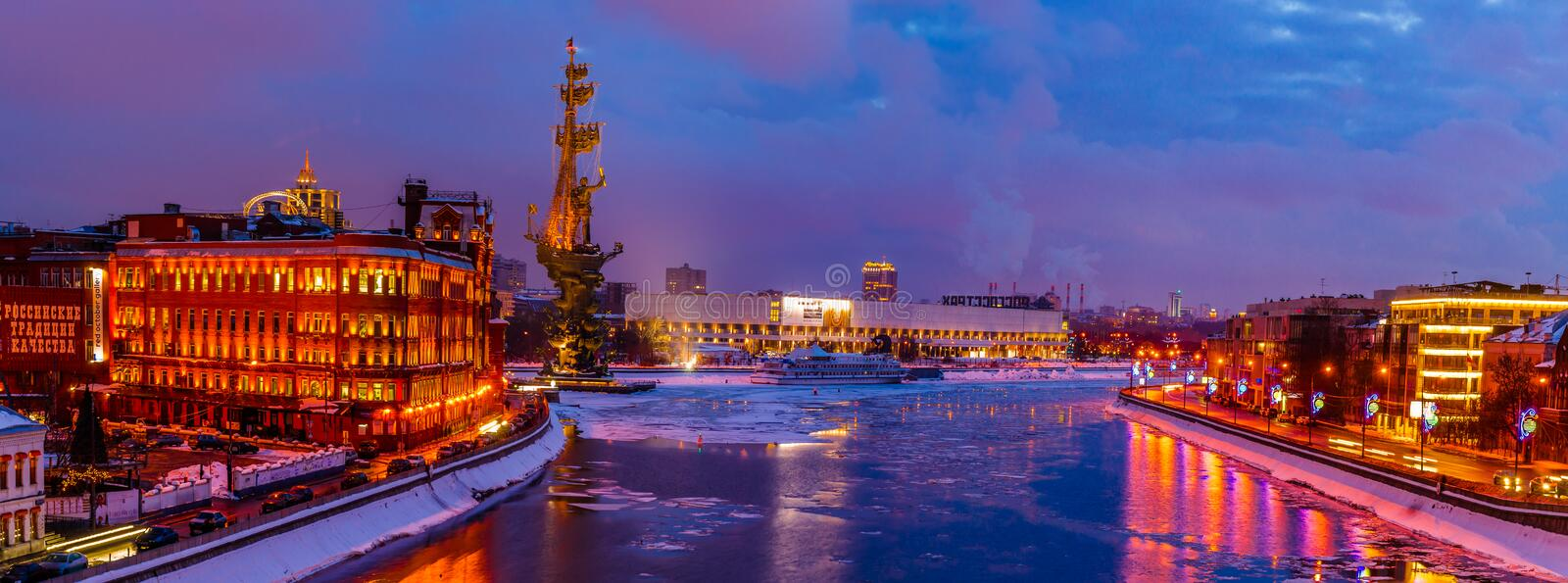 Panorama of the Moscow river in wintertime royalty free stock photos