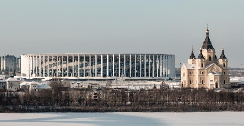 Panorama Nizhny Novgorod w zimie Rosja zdjęcia royalty free