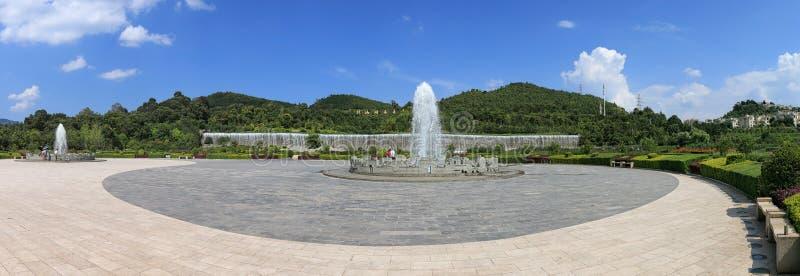 Panorama van de Yuxi-Tuin Botanische Tuin, één van grootst in Yuxi royalty-vrije stock foto's