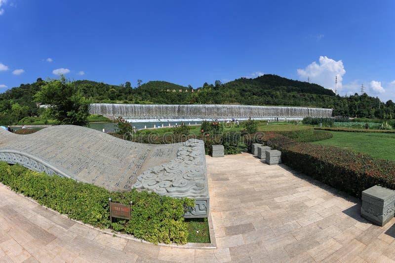 Panorama van de Yuxi-Tuin Botanische Tuin, één van grootst in Yuxi royalty-vrije stock foto