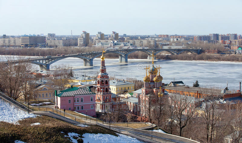 Panorama van Nizhny Novgorod royalty-vrije stock foto's