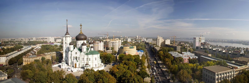 Panorama van stad Voronezh stock foto's