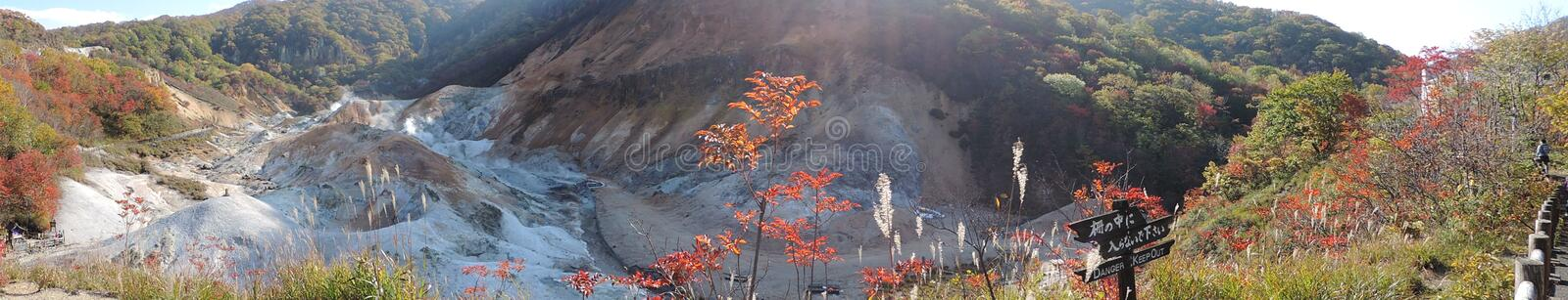 Panorama view in autumn. Panorama view of & x27;Jigokudani Hell Valley in autumn& x27; at Hokkaido, Japan stock photography