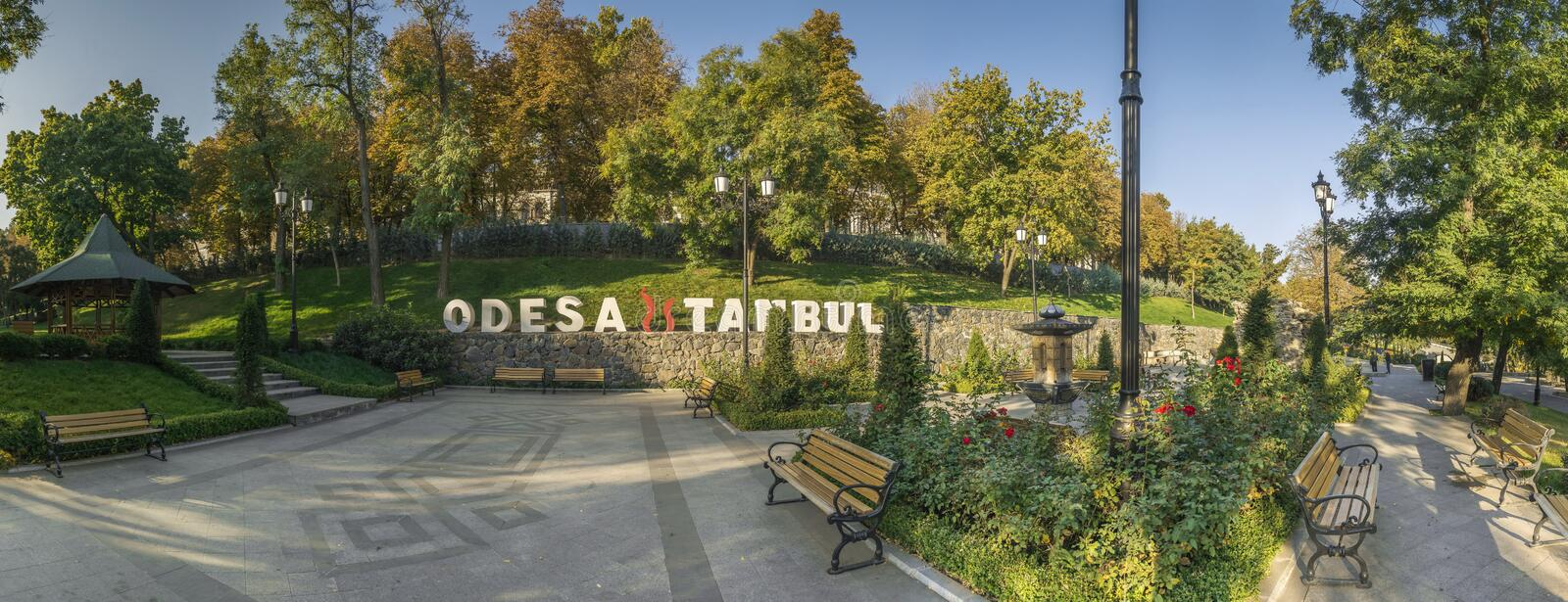 Istambul Park in Odessa, Ukraine at fall royalty free stock photography