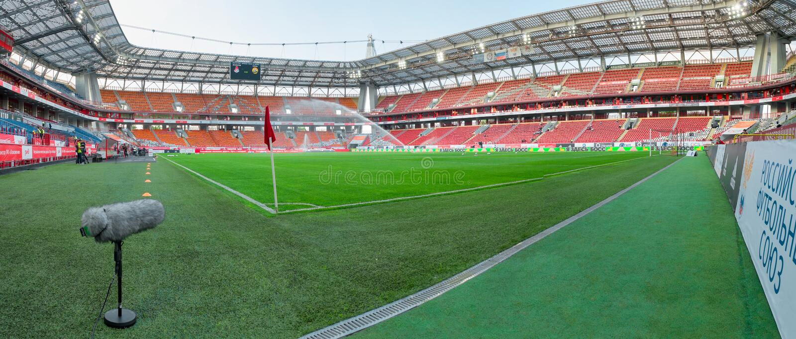 Panoramic view of the Lokomotiv stadium stock images