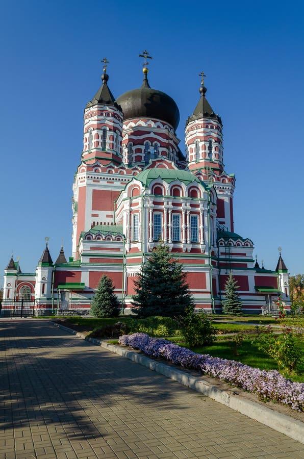 Panoramic view of St. Panteleimon Orthodox monastery in autumn.  royalty free stock photos