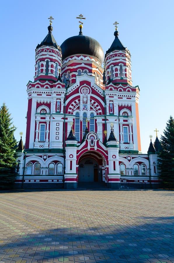 Panoramic view of St. Panteleimon Orthodox monastery in autumn.  stock photos